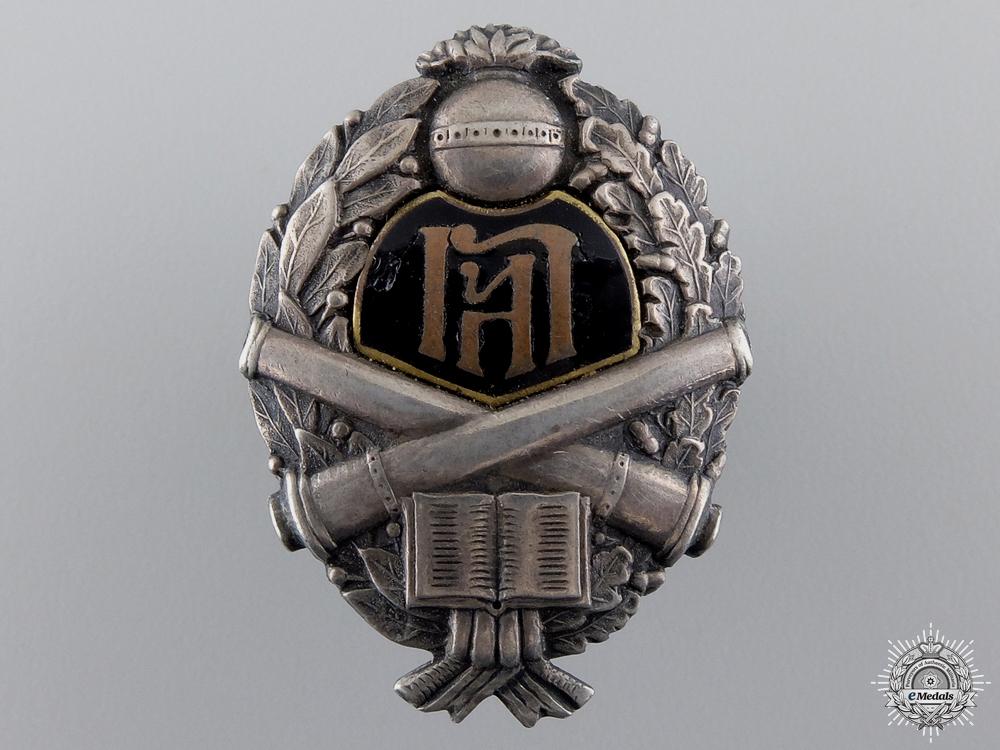 eMedals-A 1910-45 Bulgarian Artillery Inspectors Badge in Silver