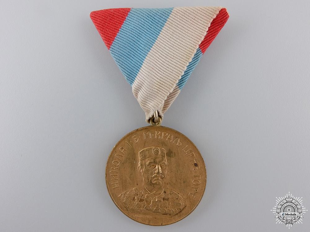 eMedals-A 1912 Montenegro Balkan Alliance Medal