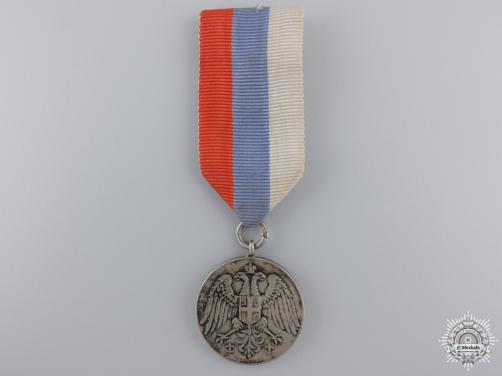 eMedals-A 1912 Serbian Bravery Medal