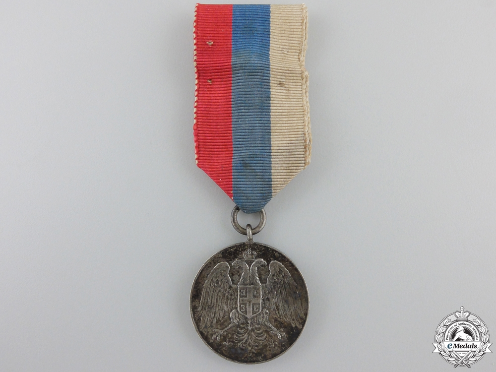 eMedals-A 1912 Serbian Silver Bravery Medal