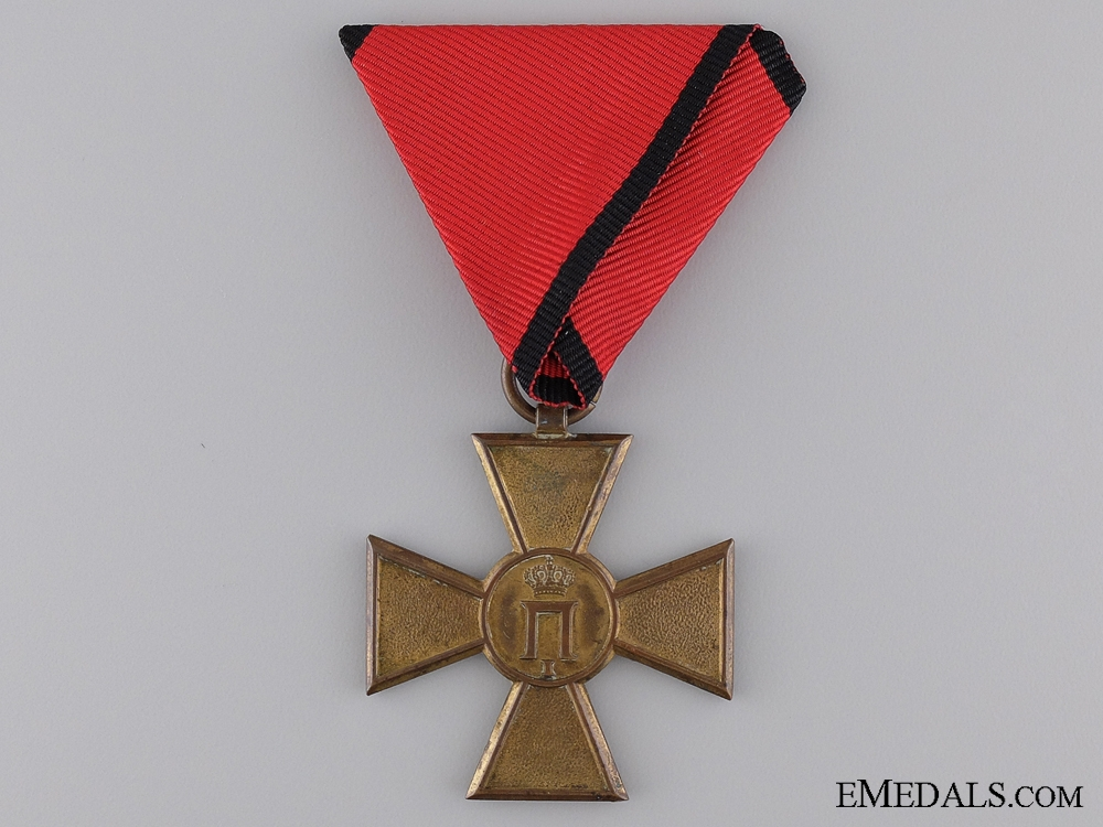 eMedals-A 1913 Serbian-Bulgarian War Campaign Medal