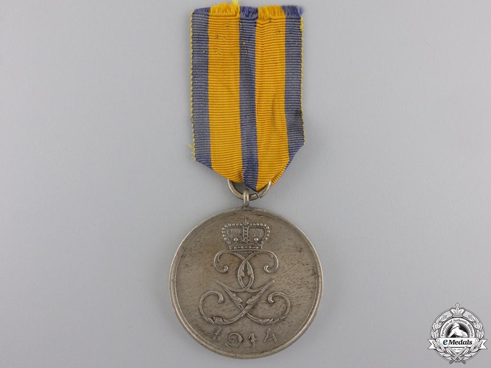 eMedals-A 1914 (Schwarzburg, Rudolstadt, Sonderhausen) War Merit Medal