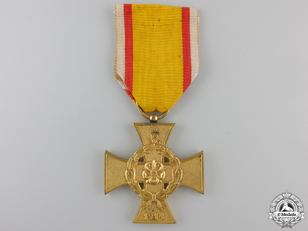 eMedals-A 1914 Lippe-Detmold War Merit Cross