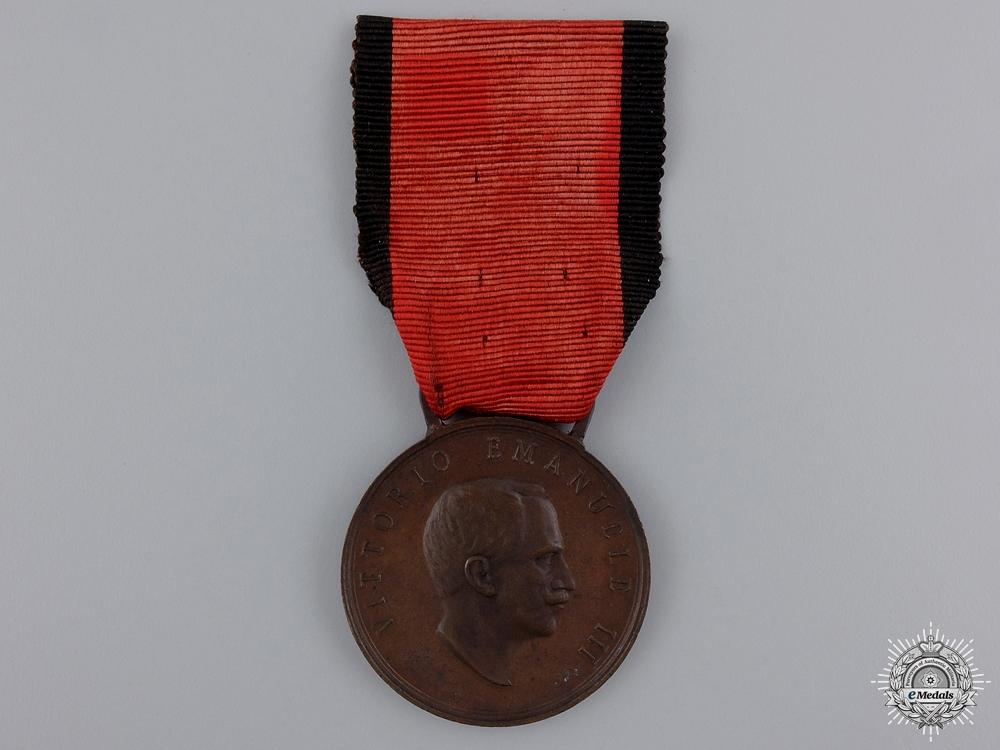 eMedals-A 1915 Avezzano Earthquake Relief Medal