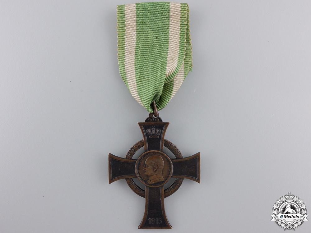 eMedals-A 1915 Saxon War Merit Cross