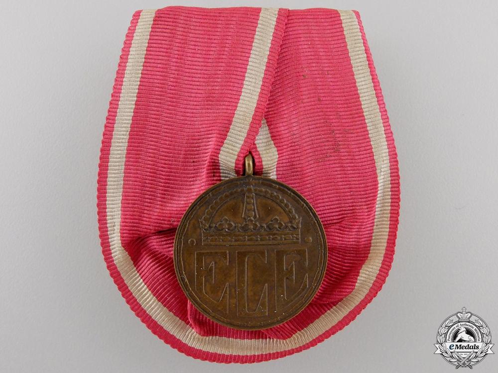 eMedals-A 1916-18 Hessen Kriegsehrenzeichen Medal