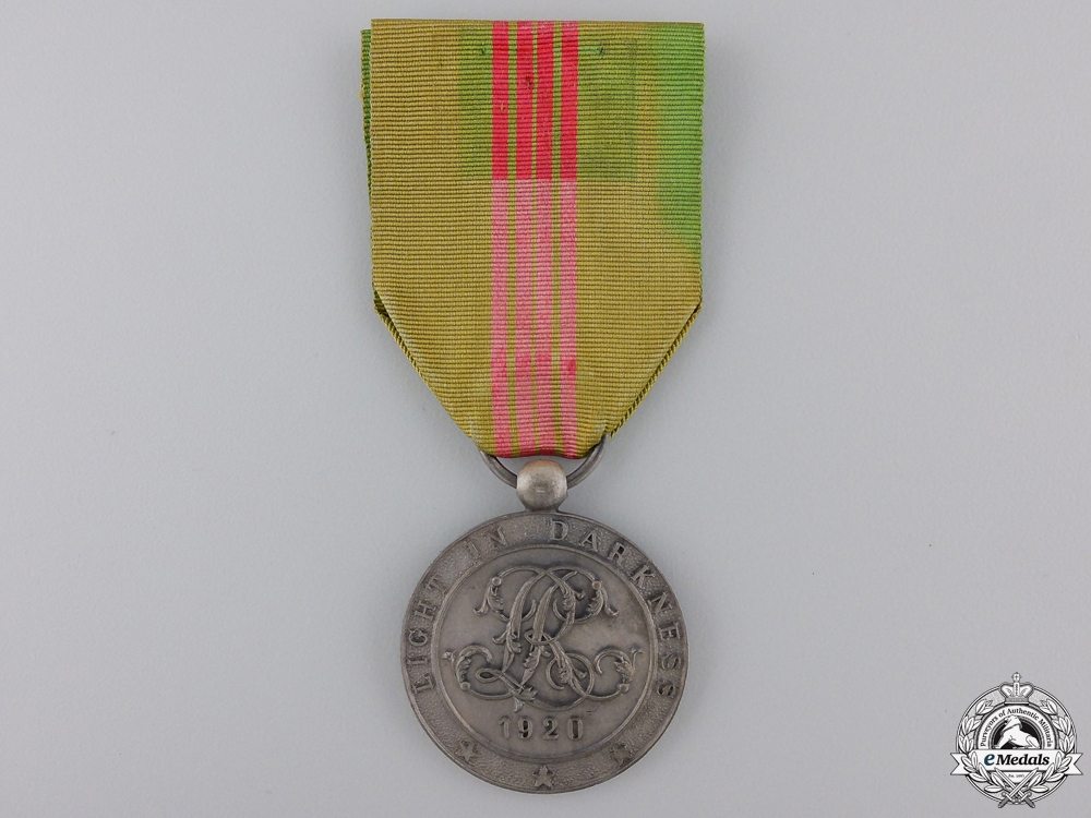 eMedals-A 1920 Liberia State Merit Medal