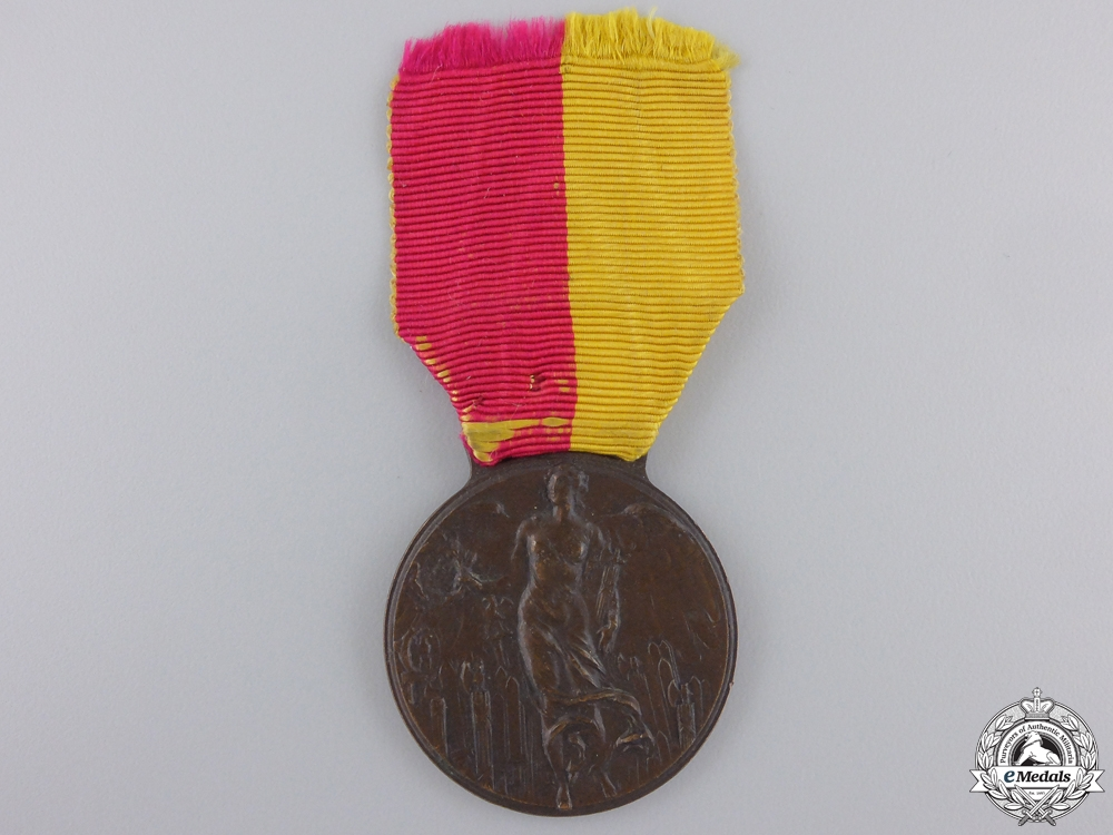 eMedals-A 1922 Italian March on Rome Medal