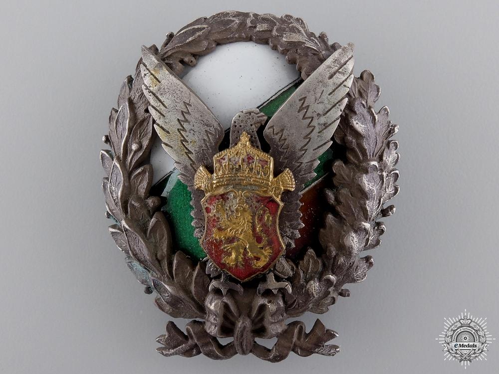 eMedals-A 1923-39 Bulgarian Police Academy Badge