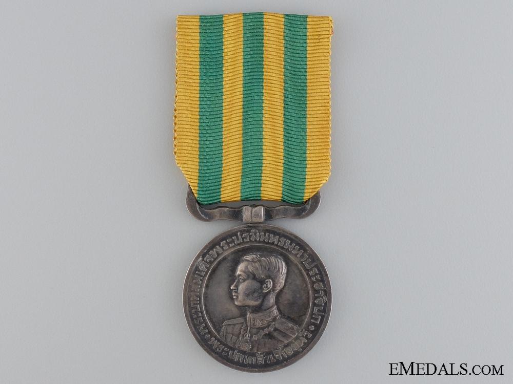 eMedals-A 1926 Coronation of King Prajadhipok (Rama VII) Medal