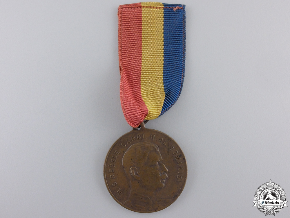 eMedals-A 1927-1933 Romanian Air Force Medal