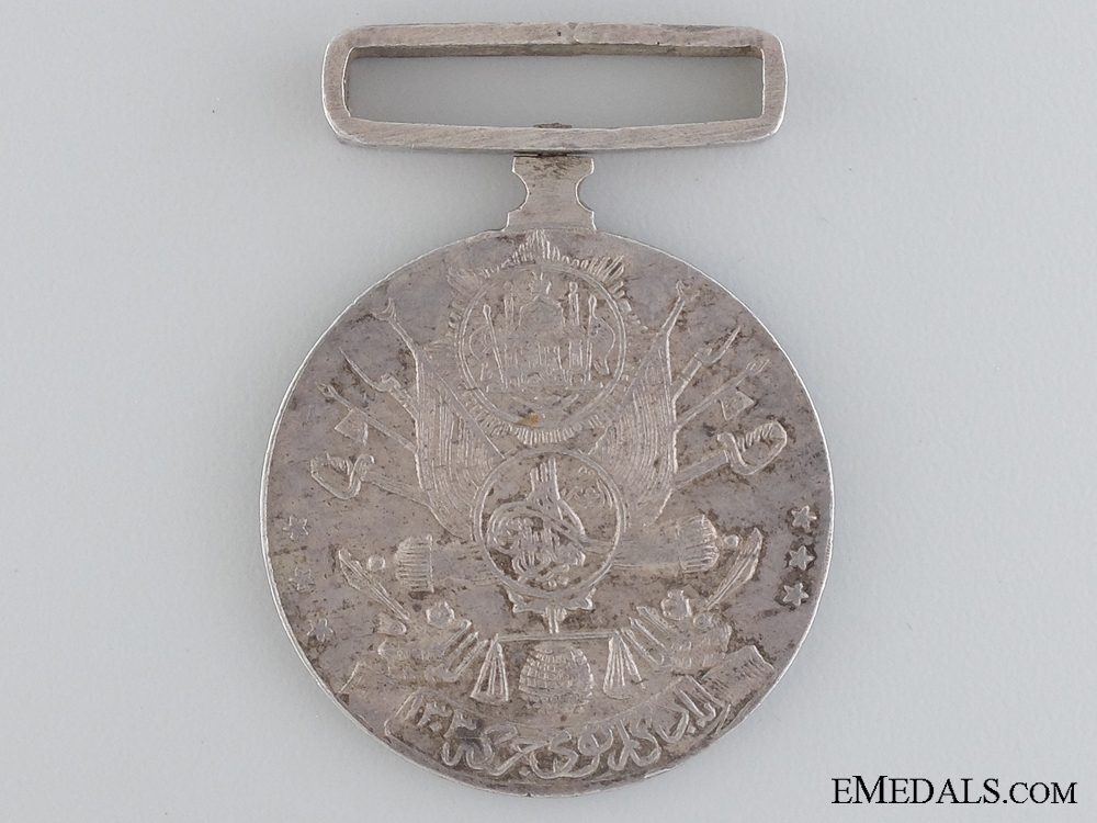 eMedals-A 1929 Afghanistan Lut Jirga Medal