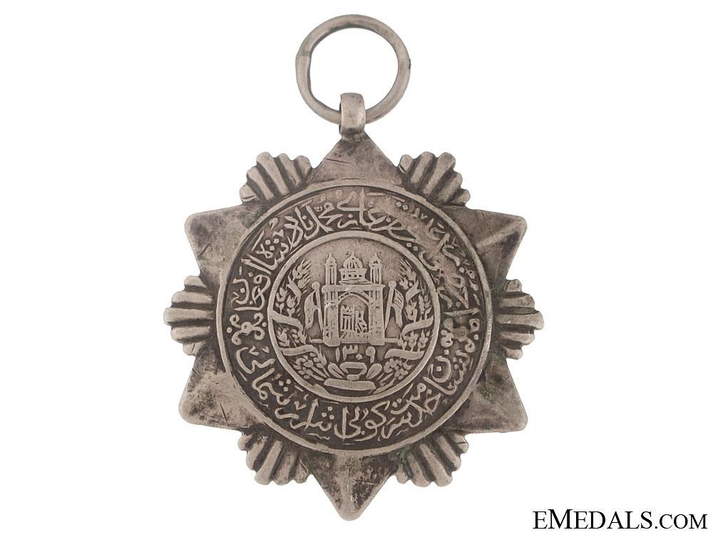 eMedals-A 1930 Campaign Medal