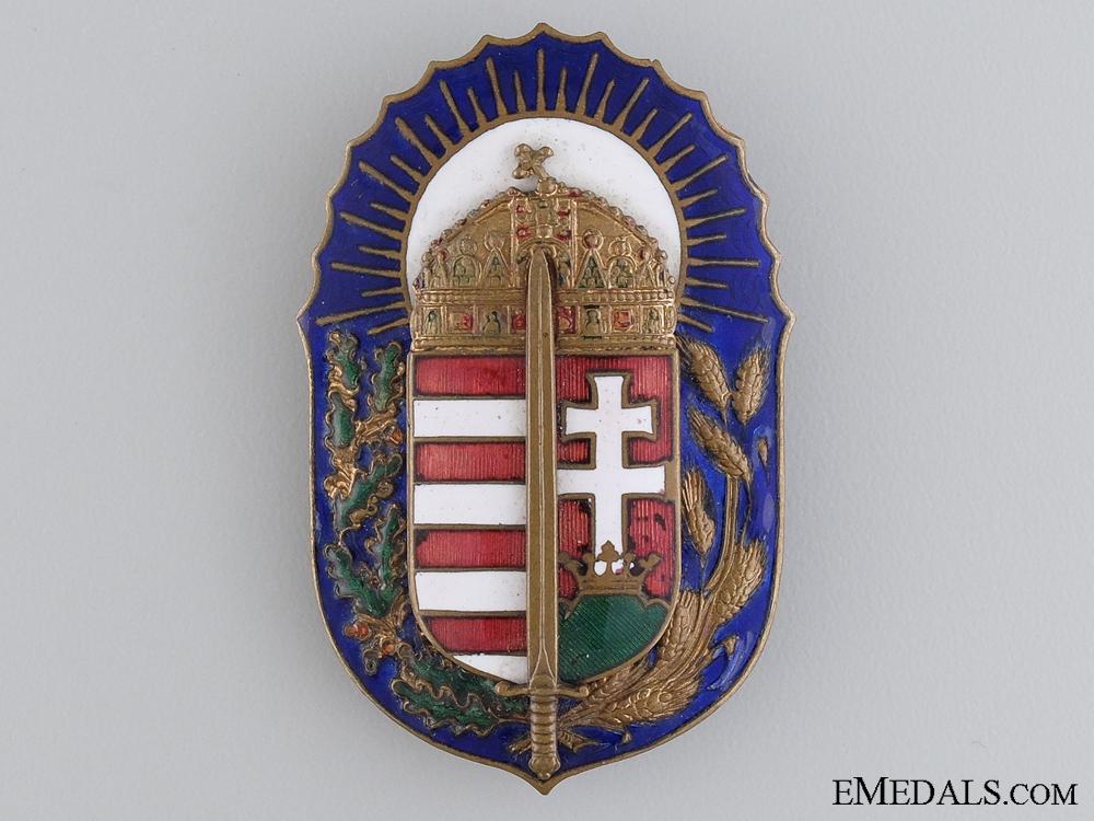 "eMedals-A 1930's Hungarian ""Vitez"" Award"