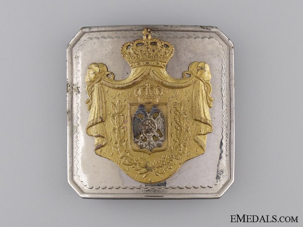eMedals-A 1930's Yugoslavian Officer's Belt Buckle