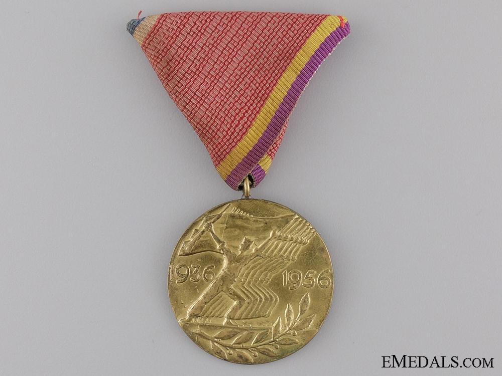 eMedals-A 1936 Yugoslavian Spanish Civil War Medal