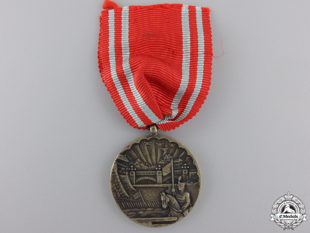 eMedals-A 1937 Visit to The Double Bridge of the Imperial Palace Medal