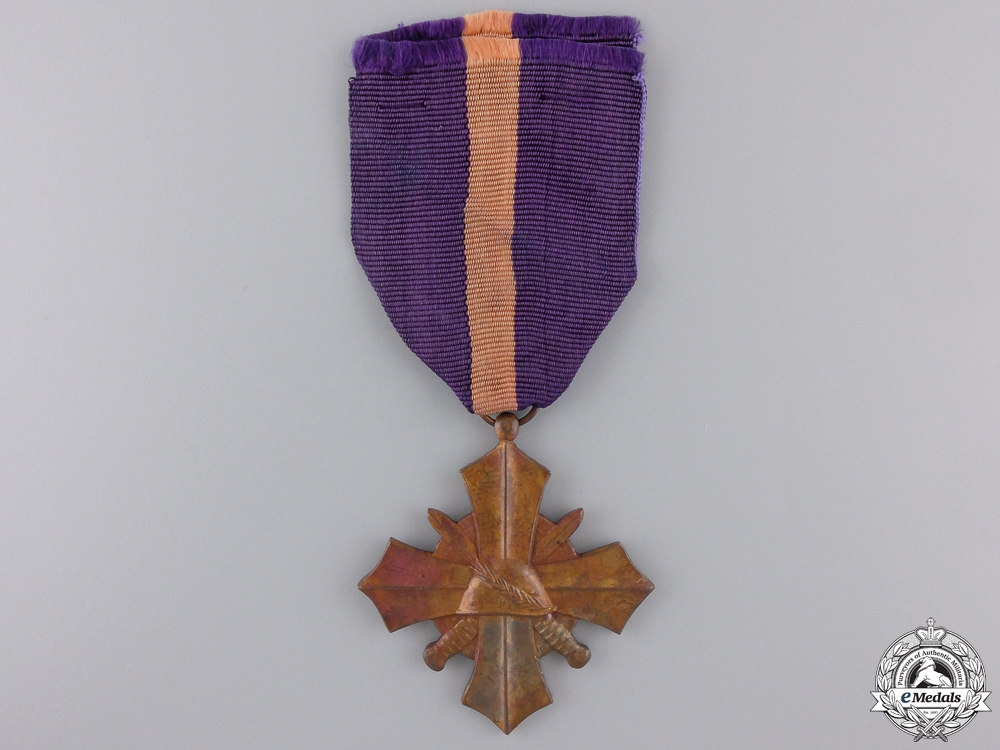 eMedals-A 1939 Dutch Mobilization War Cross