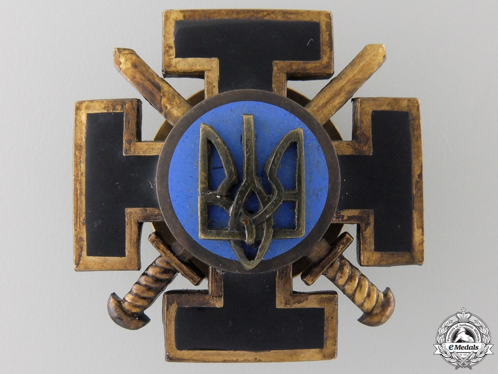 eMedals-A 1940 Ukrainian War Memorial Cross