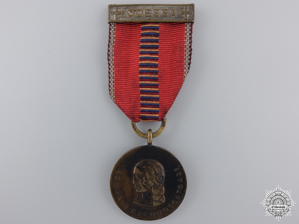eMedals-A 1941 Romanian Crusade Against Communism Medal