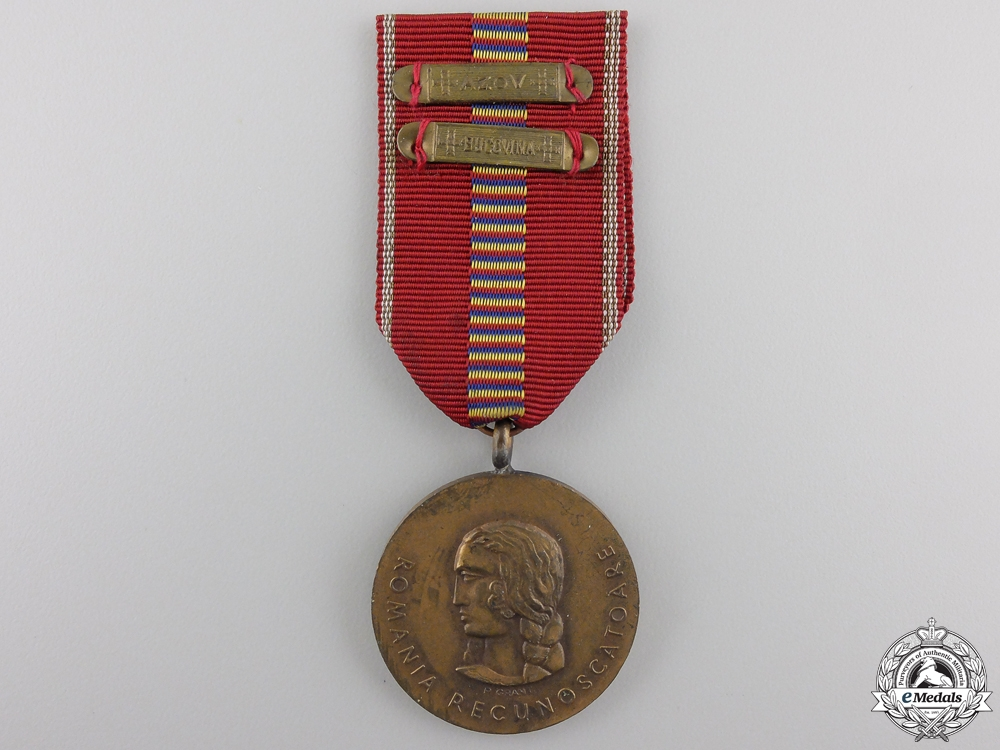 eMedals-A 1941 Romanian Anti-Communist Campaign Medal with Two Bars