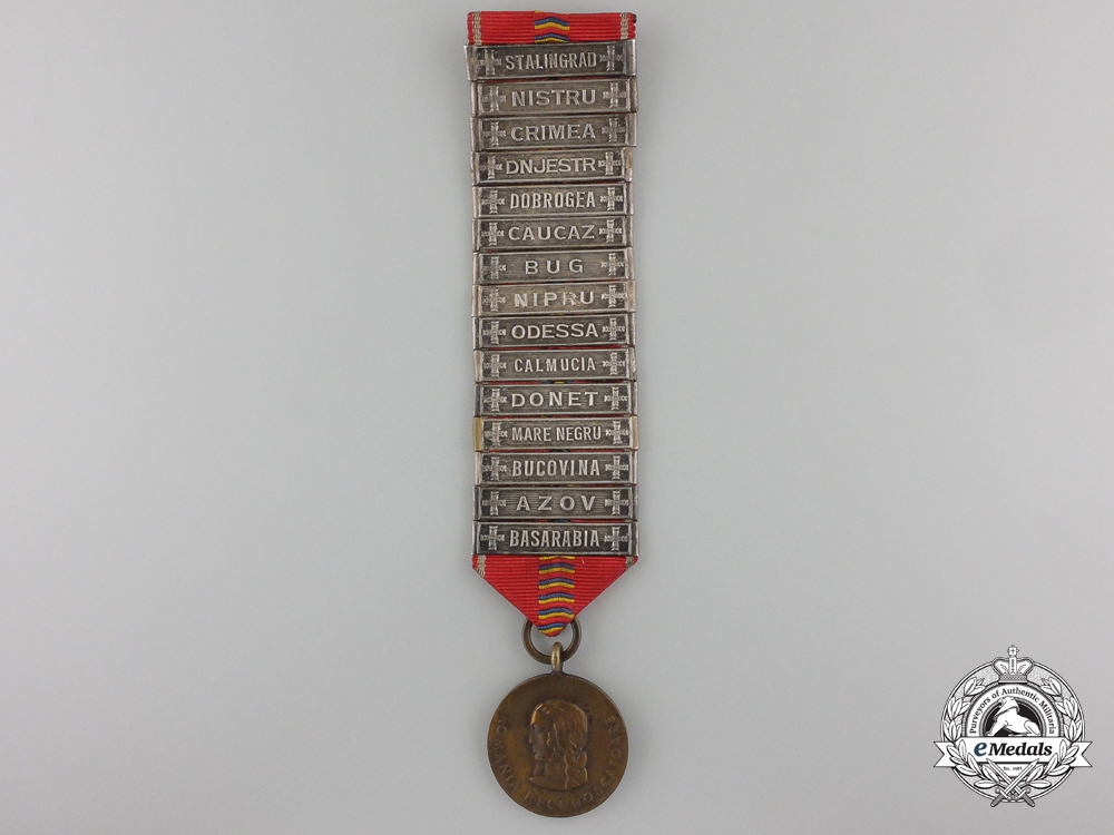 eMedals-A 1941 Romanian Anti-Communist Campaign Medal with 15 Bars