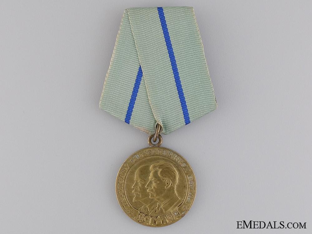 eMedals-A 1943 Russian Partisan Medal; Second Class