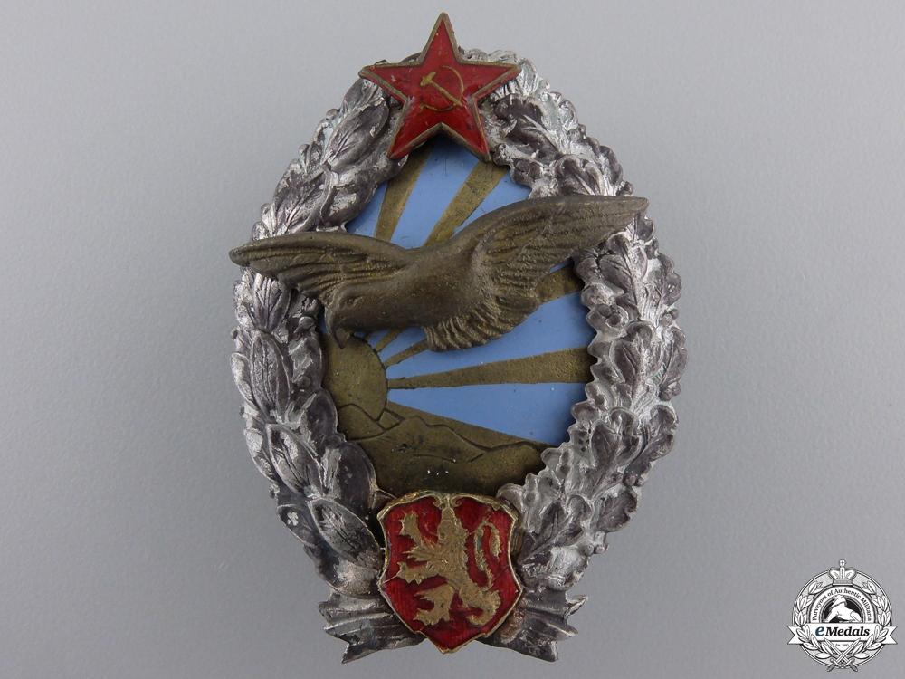 eMedals-A 1944-1950 Bulgarian Pilot's Badge