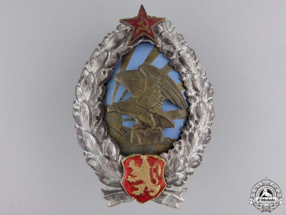 eMedals-A 1944-50 Bulgarian Observer's Badge