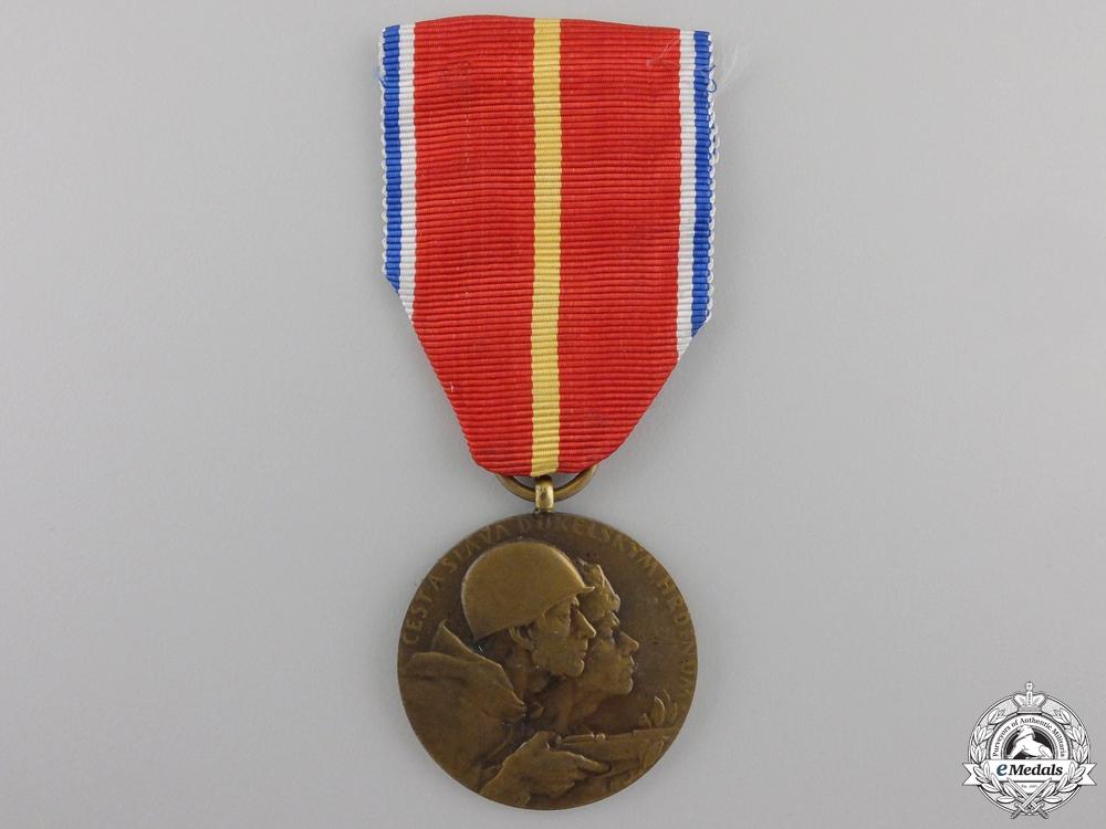 eMedals-A 1944 Battle of Dukla Pass Medal