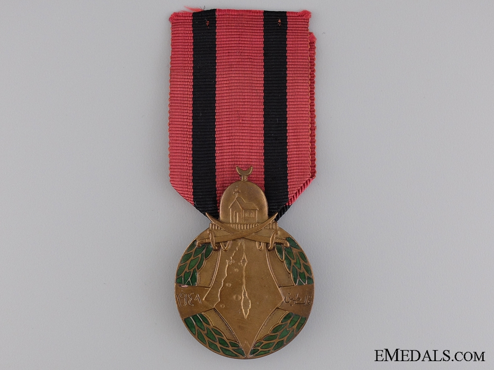 eMedals-A 1948 Syrian Palestine War Campaign Medal