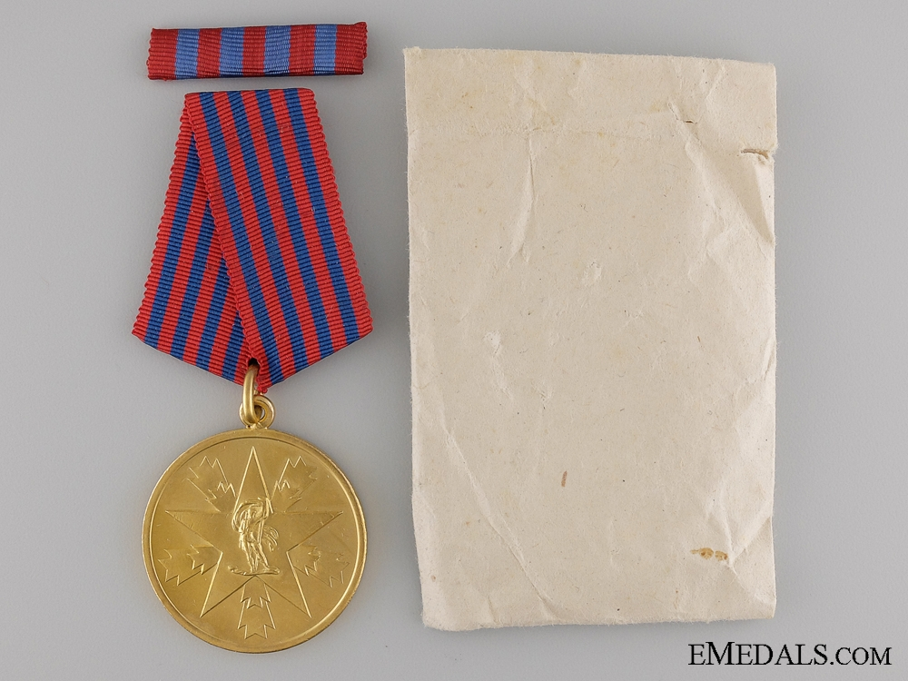 eMedals-A 1952-1985 Yugoslavian Medal for Merit to the People in Packet