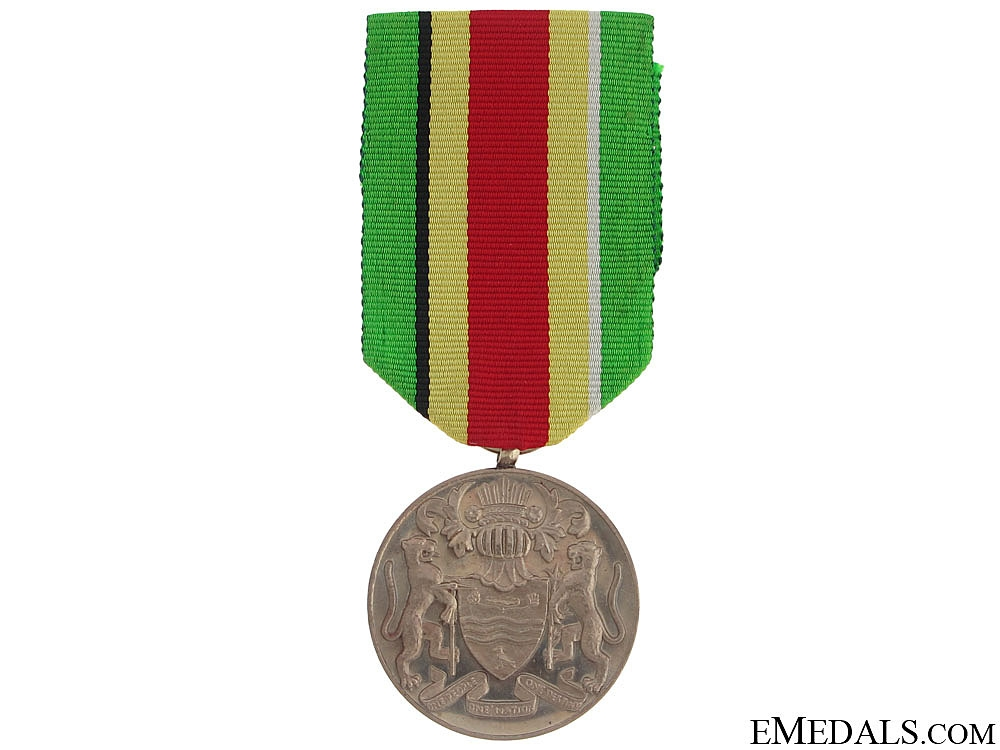 eMedals-A 1966 Guyana Independence Medal