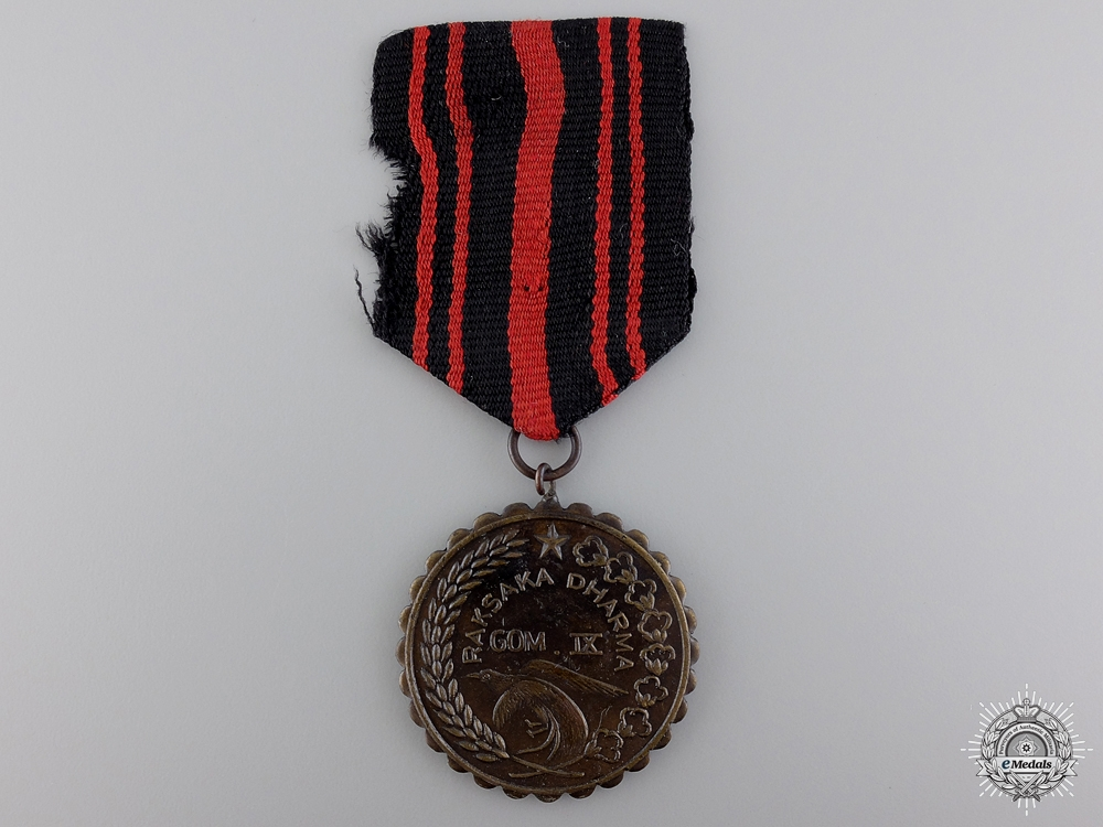 eMedals-A 1969 Indonesian Campaign Medal