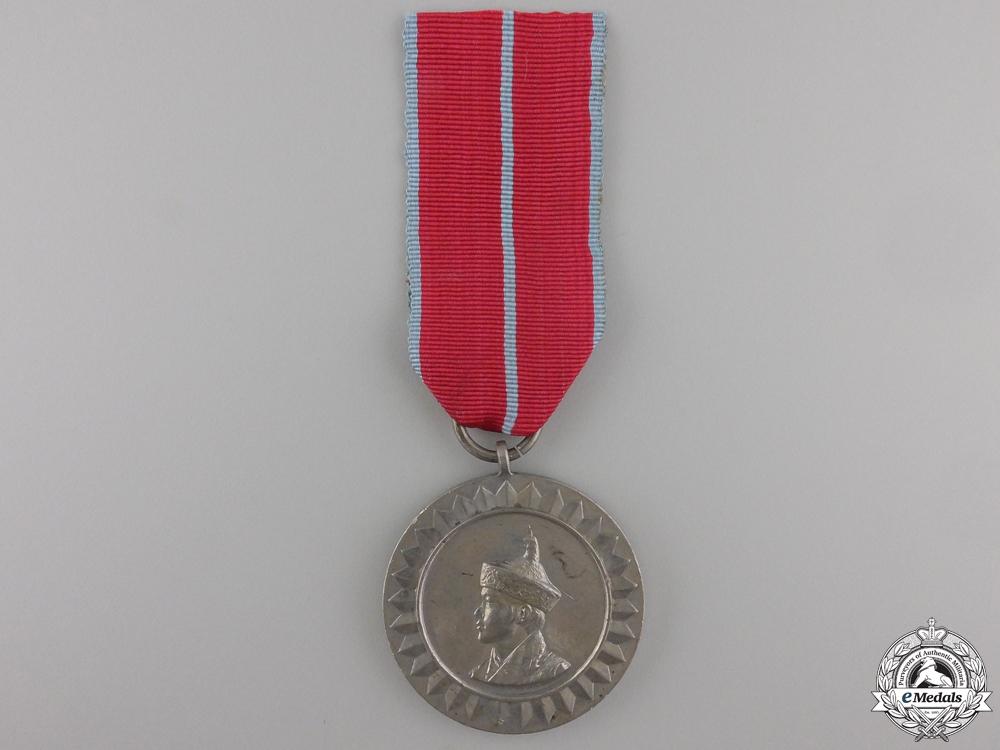 eMedals-A 1974 Bhutan Coronation Medal