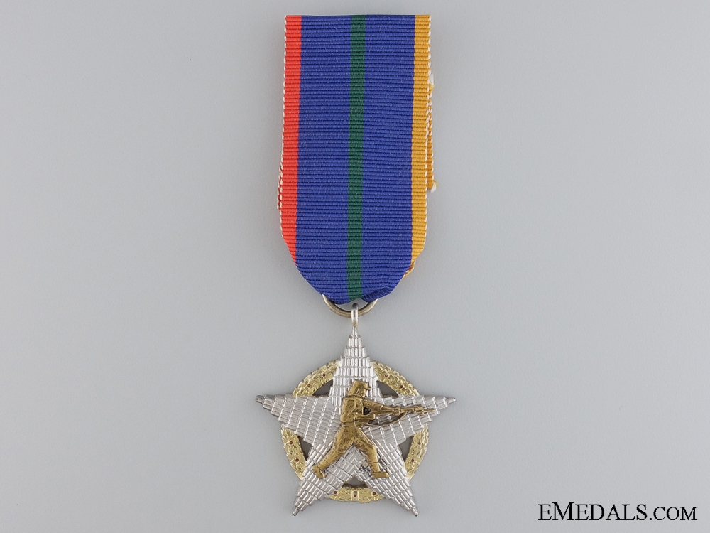 eMedals-A 1975 Burmese Military Merit Order; Prototype