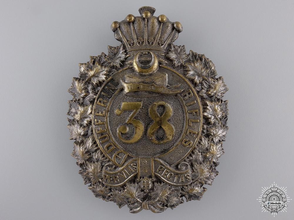 eMedals-A 38th Dufferin Rifles Battalion Helmet Plate