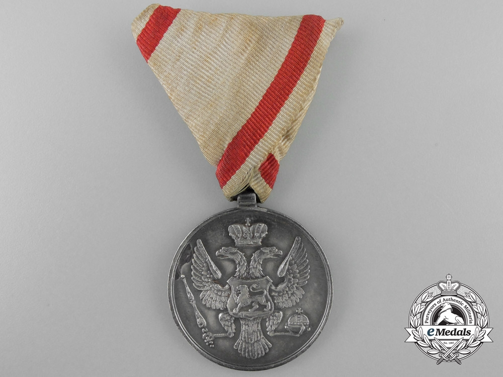eMedals-A Montenegrin Silver Bravery Medal by V. Mayer of Vienna