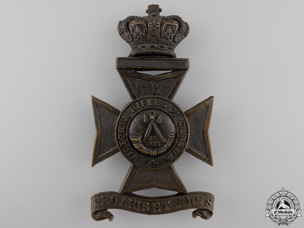 eMedals-A 3rd Battalion Victoria Rifles Helmet Plate