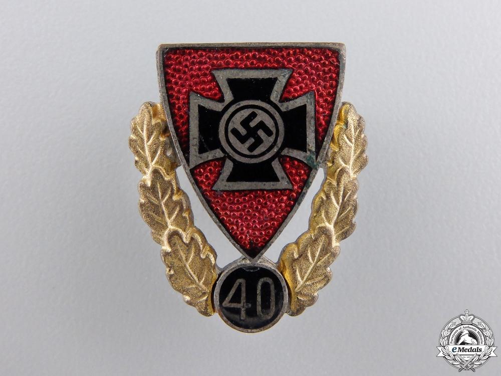 eMedals-A 40 Year Veteran's Membership Badge