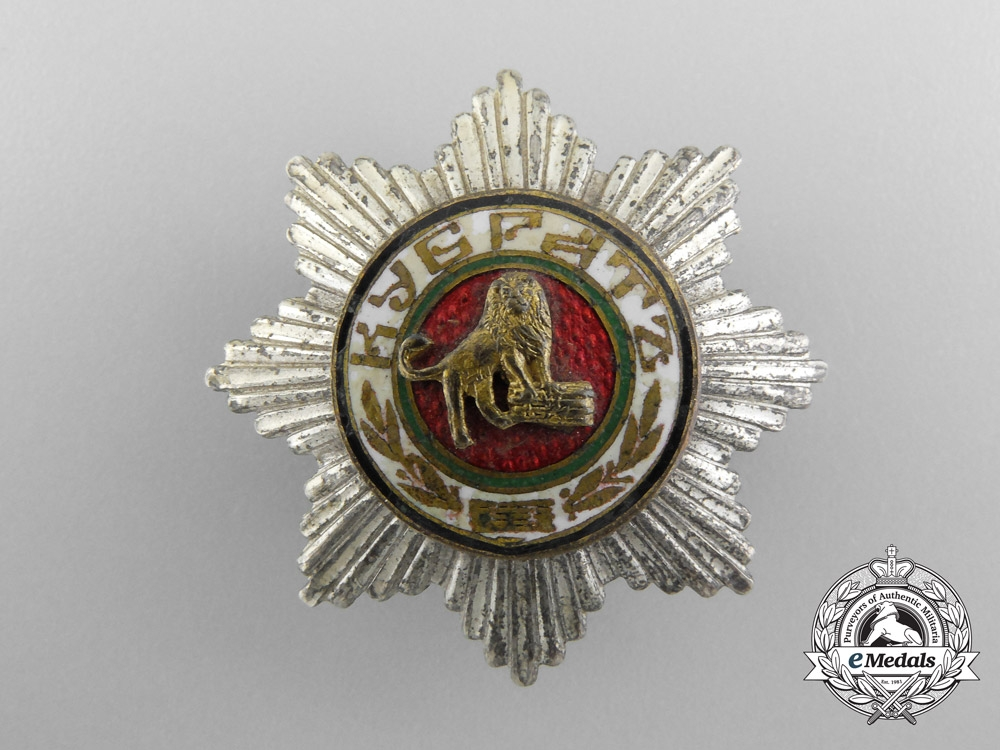 eMedals-A Royal Badge of the Bulgarian National Party; Kubrat