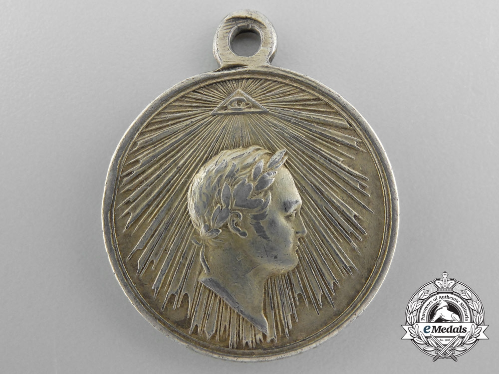 eMedals-A Rare 1814 Russian Imperial Napoleonic Wars Victory Medal
