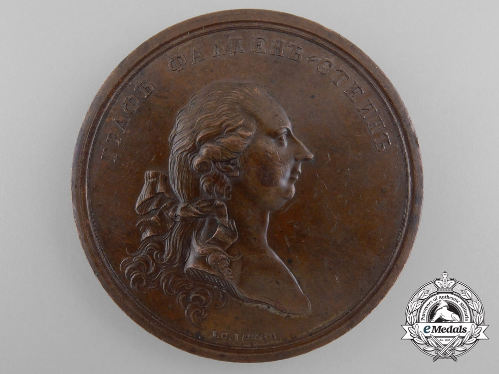 eMedals-Russia, Imperial. A Visit of the Holy Roman Emperor Joseph II to Russia Medal, c.1780