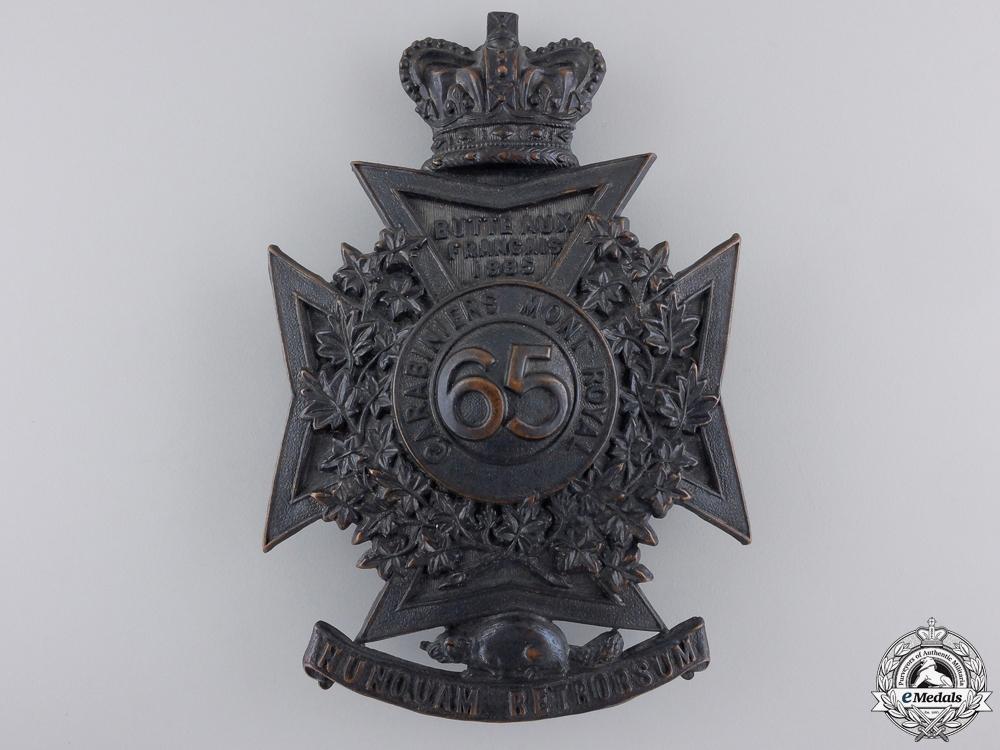 eMedals-A 65th Battalion Canadian Militia Victorian Helmet Plate