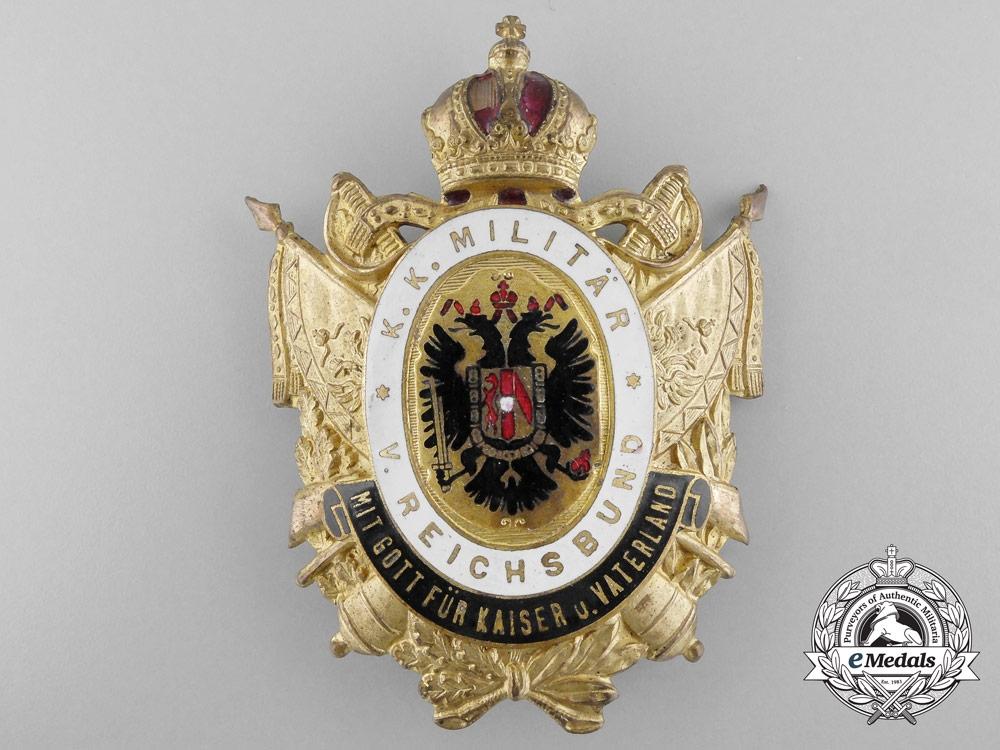 eMedals-A Austrian First War Veteran's Badge by Josef Zimbler