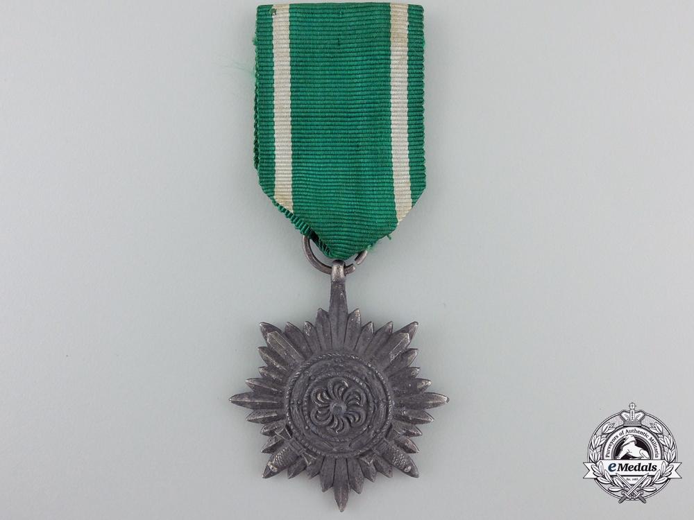 eMedals-An Ostvolk Merit Badge 2nd Class Silver Grade
