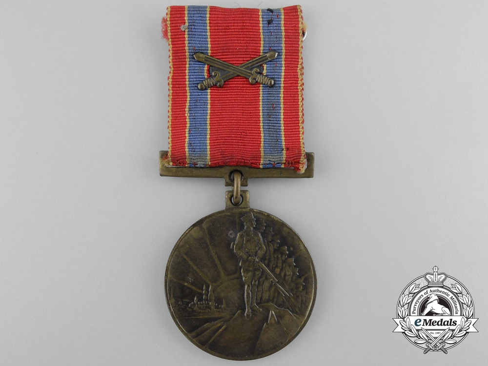eMedals-A 1928 Latvian Independence Medal