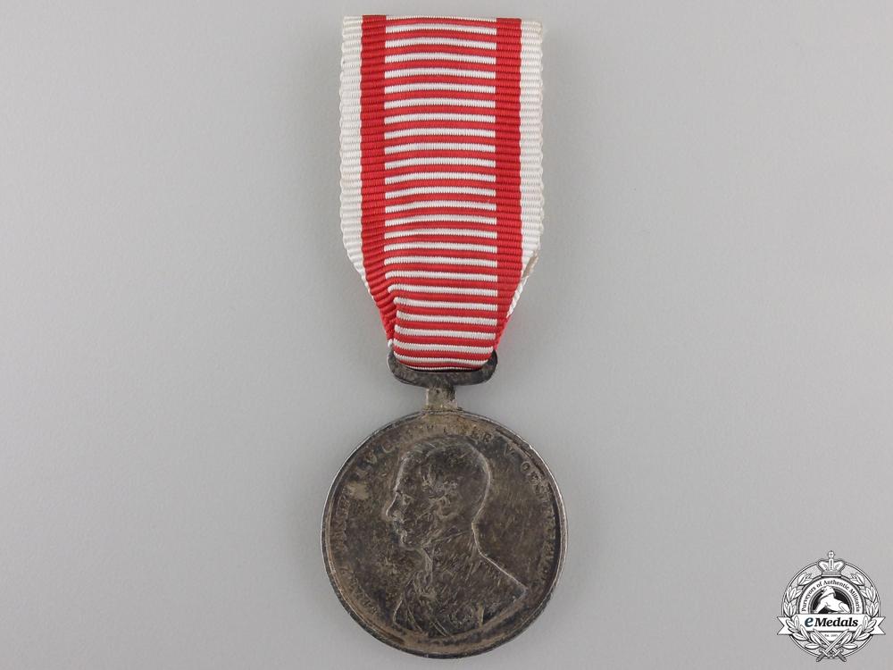 eMedals-A Austrian Silver Bravery Medal; Second Class