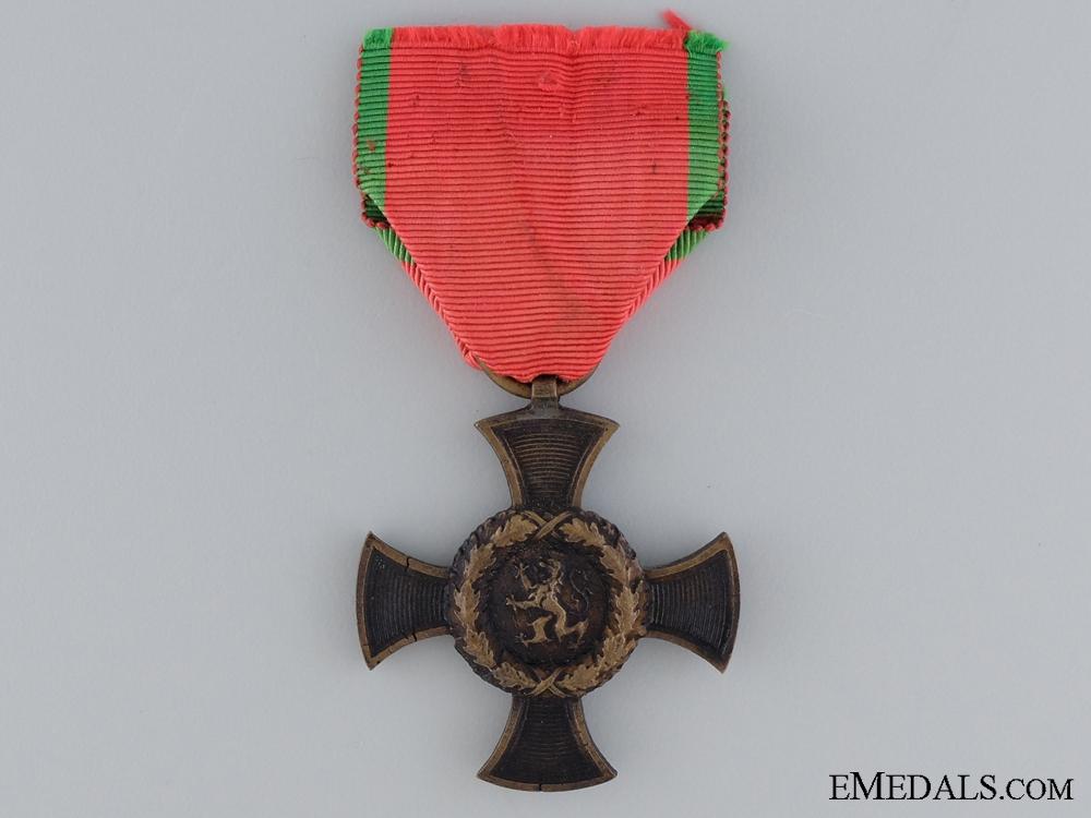 eMedals-A Bavarian 1849 Danish War Campaign Cross