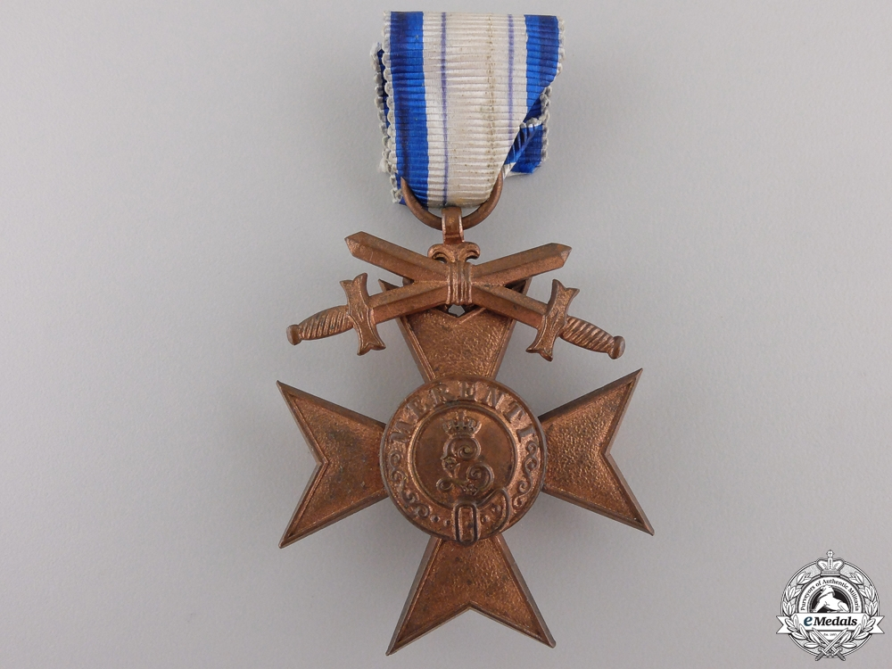 eMedals-A Bavarian Military Merit Cross with Swords; 3rd Class